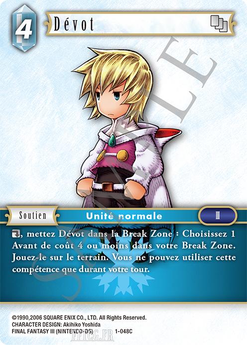 card-1-48C-1437539508.jpeg